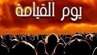 هل تعلم ماهي الاماكن التي سيتواجد فيها النبي محمد يوم القيامة