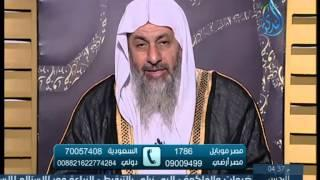 هل يجوز أن يترك الزوج زوجته لمدة 9 أشهر للعمل بدولة أخرى | الشيخ مصطفى العدوي