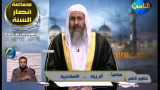 حكم الزواج بولاية الخال الشيخ مصطفى العدوي   YouTube