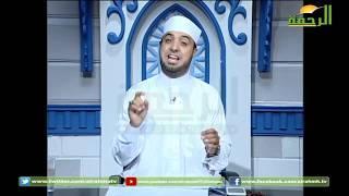 أخلاق مفقودة || الشيخ/ أحمد علوان || أخلاق الحرب فى الاسلام ||15-10-2019