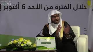 المؤمن يوطِّن نفسه على الاختلاف الفقهي - الشيخ صالح المغامسي