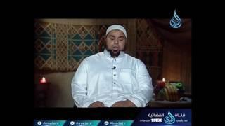 مناجاه  | عيدك لقاء ربك  | الشيخ عبدالله كامل