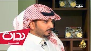 تصفيات | المرشح الأول عبدالله البقمي