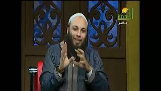 أتحب أن تغزو فى سبيل الله وأنت فى بيتك مع الدكتور خالد الحداد والدكتور محمد الشيخ