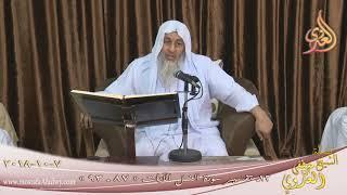 تفسير خواتيم سورة النمل ( 12 )  الآيات ( 87 - 93 ) للشيخ مصطفى العدوي  تاريخ 7- 10- 2018