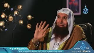 الوسطية و نبذ الخلاف   أمة وسطا   ح15   الشيخ جمال عبد الرحمن