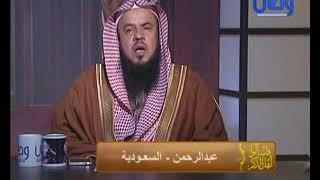 برنامج فاسألوا أهل الذكر _قاة وصال 30/11/2017