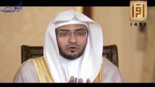 [ذنبٌ مغفور لعبدٍ صالح] - الشيخ صالح المغامسي