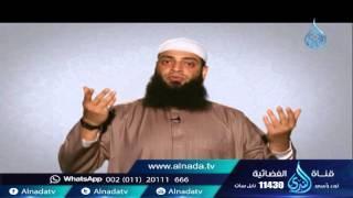 إذا أردت أن تنصح أحد من إخوانك فاجعل النصيحة بينك وبينه| نصرة النبي ﷺ 25 | الشيخ عبد الرحمن منصور
