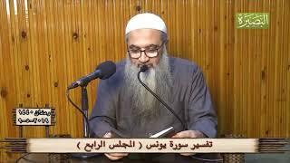 تلاوة من سورة يونس من 8 إلى 11 - للشيخ د. أحمد النقيب