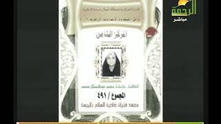 مع الرحمة  |  اعلان اسماء اوائل الشهادة  الاعدادية الازهرية بمحافظة شمال سيناء
