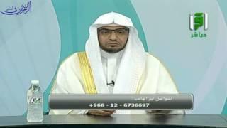 روايات لا تصح عن نبي الله داوود عليه السلام - الشيخ صالح المغامسي
