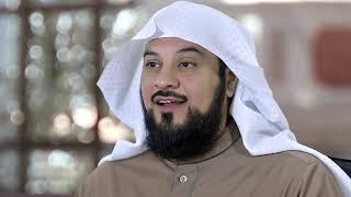 الفرقان الحلقة 33   د. محمد العريفي