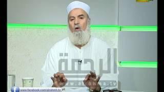 برنامج مع الأسرة المسلمة | فضيلة الدكتور ابو الفتوح عقل | 17-5-2017