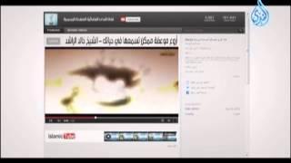 أروع موعظة ممكن تسمعها فى حياتك .. الشيخ خالد الراشد
