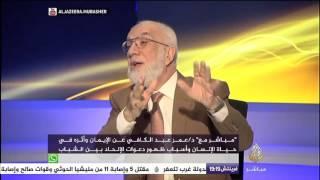 الحجاب الصلاة  الزكاة هل ديننا قيود وتكاليف ثقيلة ؟ عمر عبد الكافي