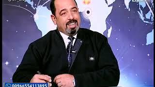 رواج تجارة السلاح في العراق || برنامج من العراق - الضيف: د. عبدالكريم البياتي  2019/2/3