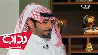 تصفيات | المرشح الثاني ناصر الرزيني