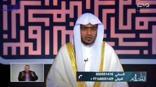 """أفضل ما قيل في تفسير قوله تعالى: """"الْخَبِيثَاتُ لِلْخَبِيثِينَ"""" - الشيخ صالح المغامسي"""