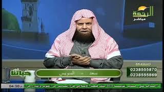 متصل يسأل عن الغسل الصحيح من الجنابة | ورد قاطع من الشيخ عبدالعظيم بدوي