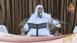 أحكام العيدين للشيخ مصطفى العدوي تاريخ 4-8-2019