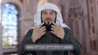 الفرقان الحلقة ٢٤ | د. محمد العريفي