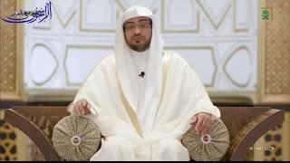 أماكن الهداية إلى نور الله عزَّ وجلَّ - الشيخ صالح المغامسي