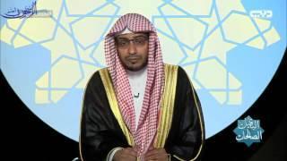 فضل جبريل عليه السلام - الشيخ صالح المغامسي