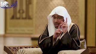 """برنامج """"مع القرآن11"""" - الحلقة (28) - """"عُلِّمْنَا مَنطِقَ الطَّيْرِ"""" - الشيخ صالح المغامسي"""
