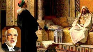 قصة من اغرب القصص قصة الشاعر الحطيئة مع عمر بن الخطاب واغرب موقف بينهم