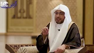 """ثلاثة معانٍ تضمَّنها قوله تعالى: """"إنَّ اللهَ اصْطَفَى لَكُمُ الدِّينَ"""" - الشيخ صالح المغامسي"""