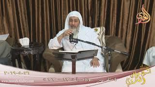 تفسير سورة سبأ ( 4 )  الآيات ( 23-33) للشيخ مصطفى العدوي تاريخ 26 4 2019
