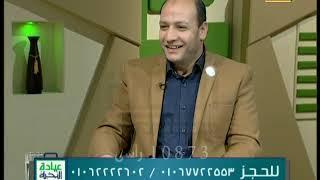 عيادات النخبة | دكتور مامون ابو شوشة استشاري جراحه المخ والاعصاب