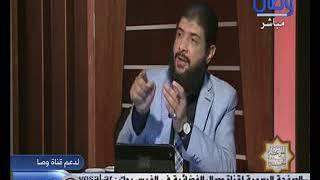 برنامج الموعظة الحسنة _ قناة وصال 07/12/2017