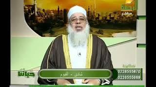 حياتنا  | هل صلاة تحية المسجد اولى ام السنة القبلية