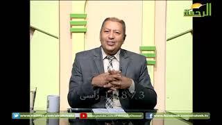 فن التربية || مع الدكتور صالح عبد الكريم || علاج الضعف العقلى || 4-10-2019 ||
