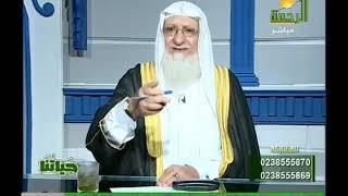 حياتنا  | حكم حضور الداعية الاسلامية للافراح