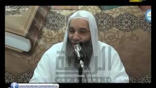 يامن تسيؤن الي الشيخ حسان  اسمعو هذا  الفيديو