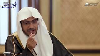 وصايا للأزواج والزوجات - الشيخ صالح المغامسي