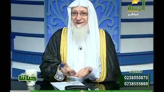 حياتنا   متصل يسأل عن البسملة في الفاتحة مع الشيخ سعد عرفات