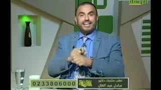 وصفات سريعة وسهلة لتحسين عملية التنفس وعمل الرئة مع د عادل عبد العال و ملهم العيسوى