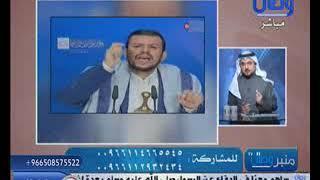 برنامج منبر وصال _ قناة وصال 07/2/2017