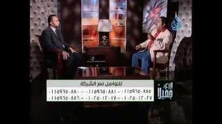 ازرع جميلا   أ.إسلام رضوان وفي ضيافته أ.محمد مدبولي المستشار الإعلامي للشركة