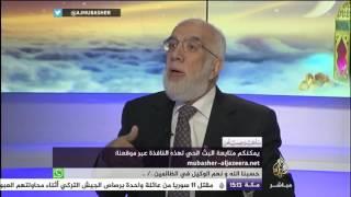 الرضا والابتلاء لقاء الشيخ عمر عبد الكافي على الجزيرة مباشر