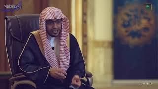 """تفسير قوله تعالى: """"وَإِذَا الْبِحَارُ فُجِّرَتْ"""" - الشيخ صالح المغامسي"""