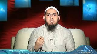 رسلات الله | ح8 | الإيمان حياة | الشيخ الدكتور محمد سعد الشرقاوي