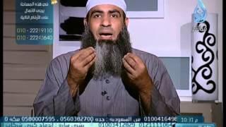 افهمها صح | ح2 للشيخ مسعد أنور 2013 11 12
