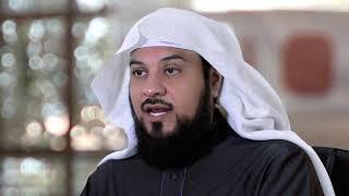 الفرقان الحلقة ٢١ | د. محمد العريفي