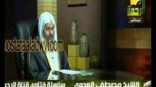 ما حكم شهادات البنك الأهلي المصري؛ شهادات العائد المتغير الشهري