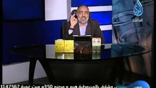 شفاء للناس أ/ حسن أبو الرخا 12.10.2013